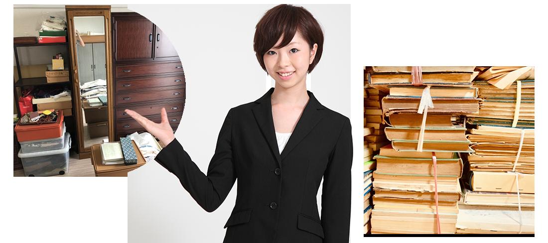 遺品整理は日本美創まで